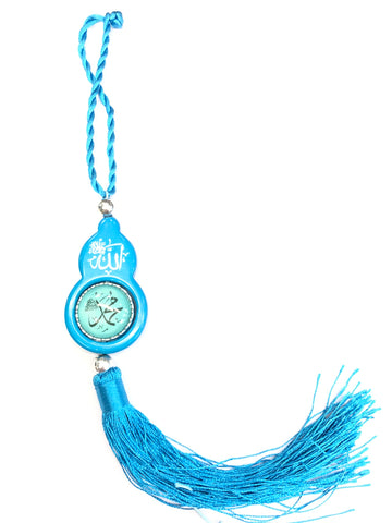blue ornament with allah and mohammad written on it