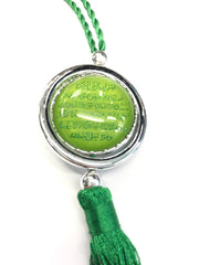 green ornament with ayat al kursi