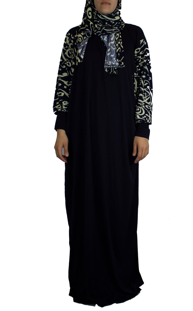 One-Piece Calligraphy Abaya w/ Attached Hijab - Navy Blue