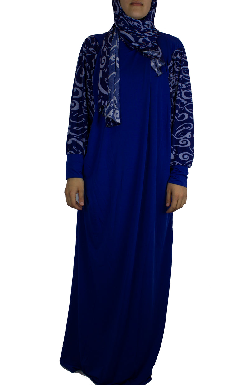 One-Piece Calligraphy Abaya w/ Attached Hijab - Royal Blue