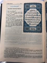 Quran: Arabic with English translation