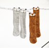 Raccoon Knee High Socks - Andnest