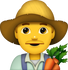 Download Farmer Emoji - Man