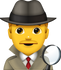 Download Detective Emoji - Man