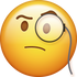 Download New Thinking Emoji