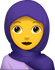 Download Woman With Hijab Emoji
