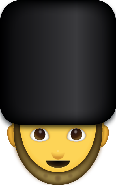 Download Happy Guardsman Iphone Emoji JPG