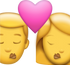 Download Man And Woman Kiss Iphone Emoji JPG