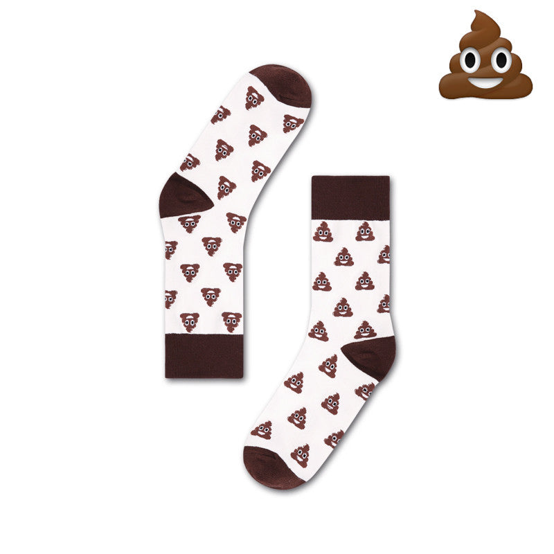Poop Emoji Socks For Sale - #1 EMOJI STORE