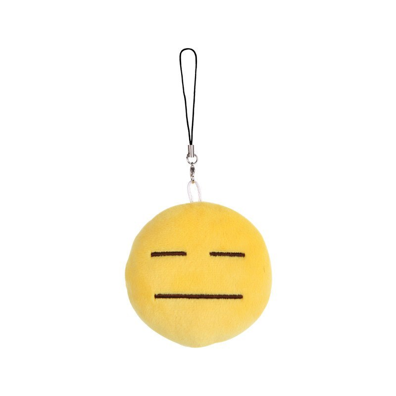 Expressionless Keychain