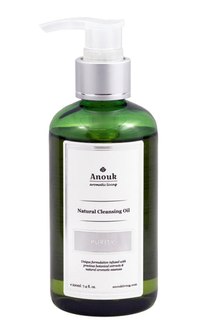 Purity Natural Cleansing Oil