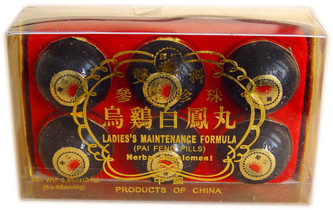wu ji bai feng wan (Ladies' Maintenance Formula)