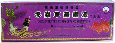 Concentrated Cordyceps Combination (Oral Liquid)
