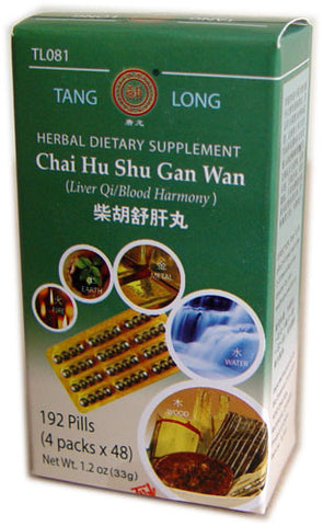 chai hu shu gan wan (Liver Qi and Blood Harmony)