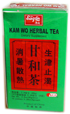 Kam Wo Herbal Tea