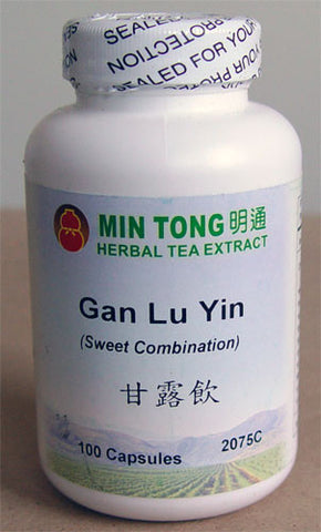gan lu yin (Sweet Combination)
