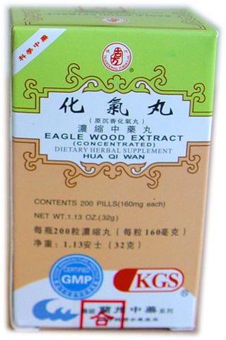 hua qi wan (Eagle Wood Extract)