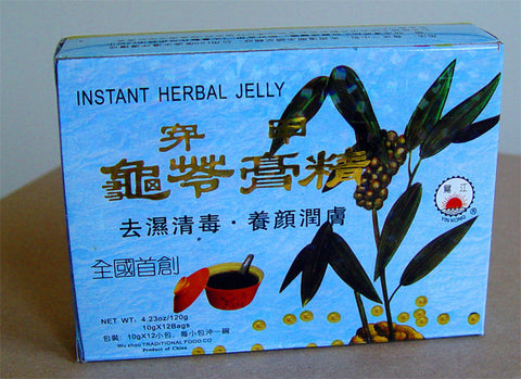 gui ling gao (Instant Herbal Jelly Powder)