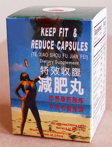 Keep Fit and Reduce Capsules (6 boxes)