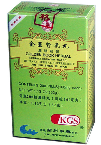 Golden Book Herbal Extract