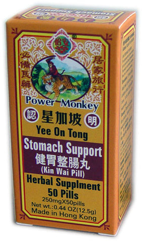 Kin Wai Pill (Stomach Support)