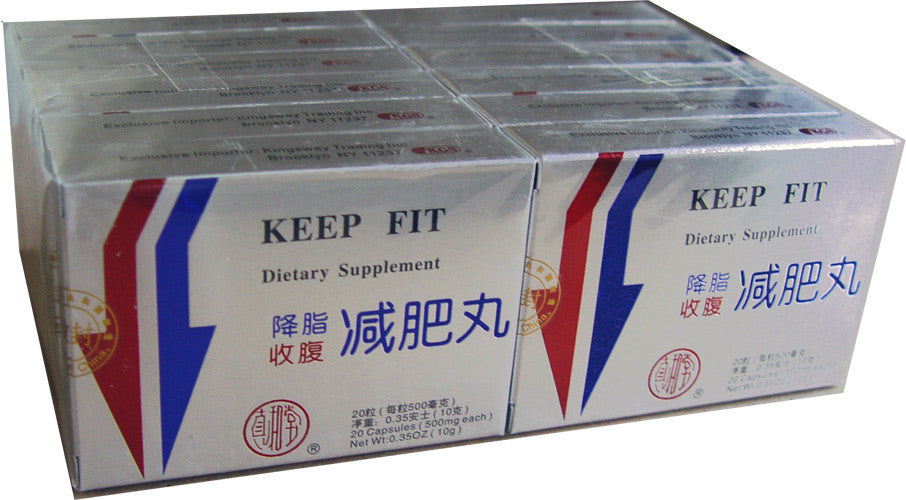 Keep Fit Dietary 12 Boxes