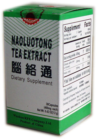 nao luo tong Tea Extract