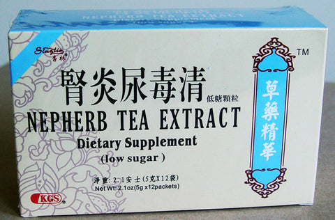 Shen Yan Niao Du Qing (Nepherb Tea Extract)