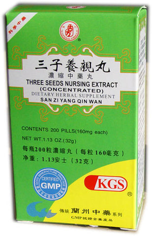 san zi yang qin wan (Three Seeds Nursing Extract)