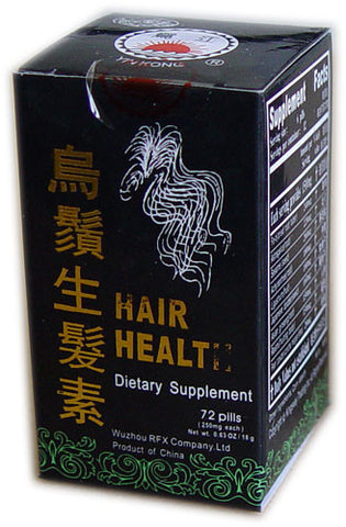 wu xu sheng fa su (Hair Health)