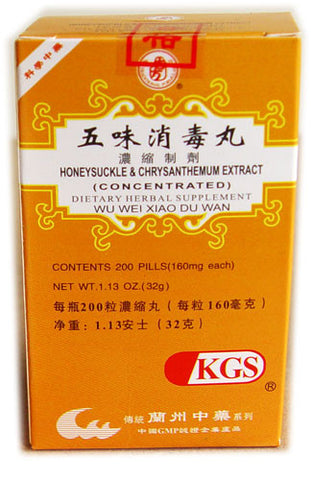 wu wei xiao du wan (Honeysuckle & Chrysanthemum Extract)