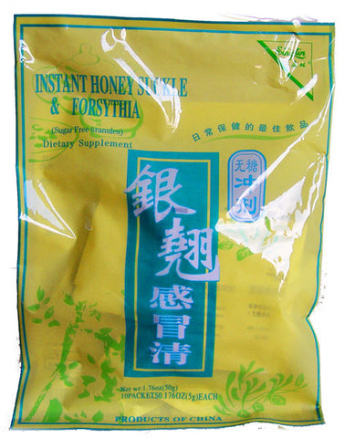 yin qian gan mao qing (Instant Honeysuckle and Forsythia Granules for Colds)