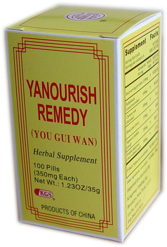 you gui wan (Yanourish Remedy)