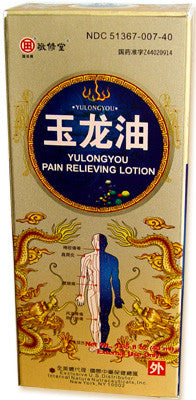 Yu Long You Pain Relieving Lotion