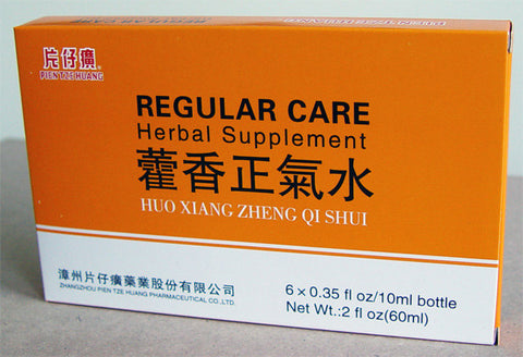 huo xiang zheng qi shui (Regular Care)