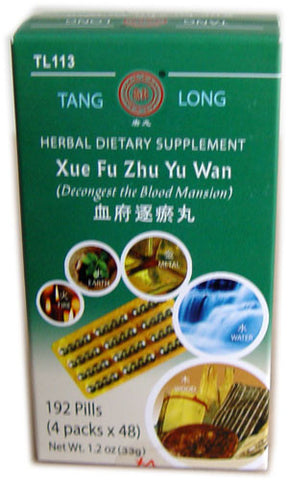 xue fu zhu yu wan (Decongest the Blood Mansion)