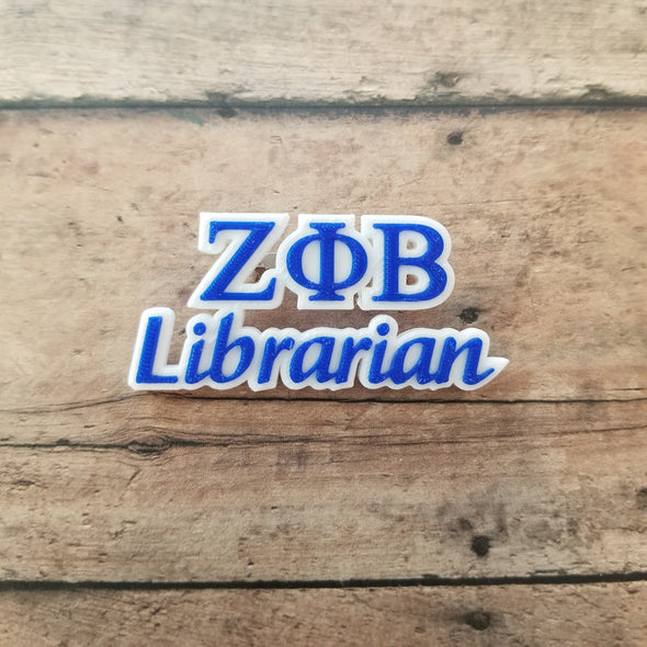 Zeta Phi Beta Librarian Pin - Inventory