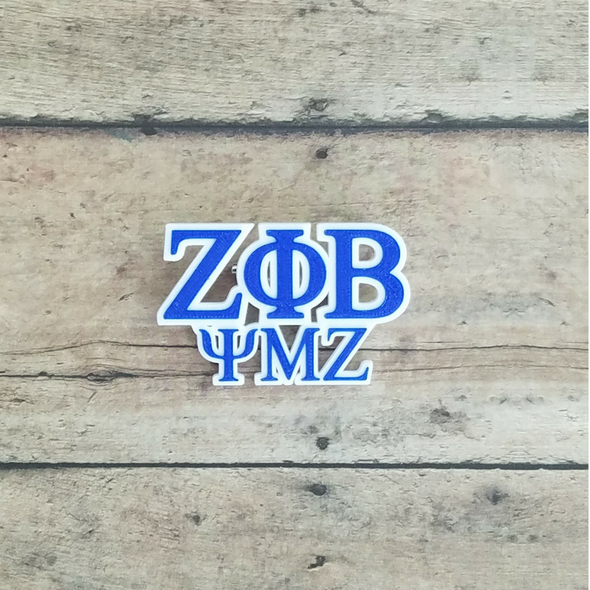 Custom Zeta Phi Beta Chapter Pin