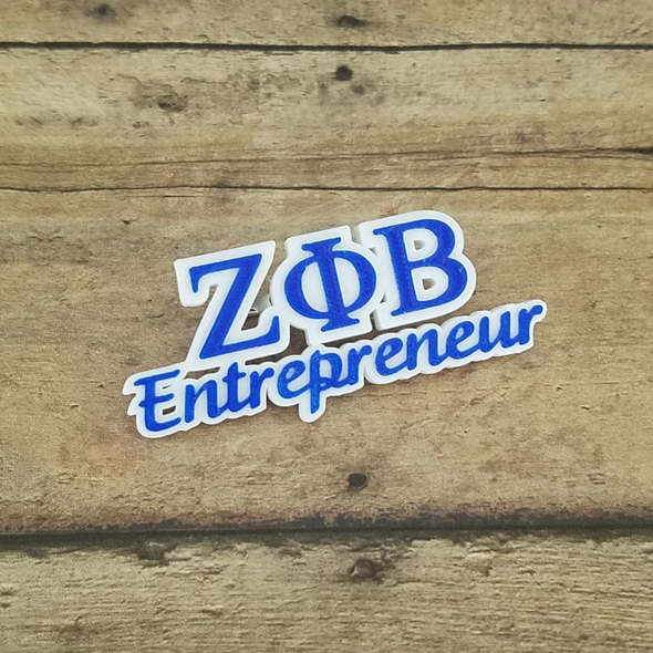 Zeta Phi Beta Entrepreneur Pin