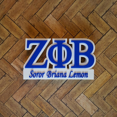 Zeta Phi Beta Name Plaque