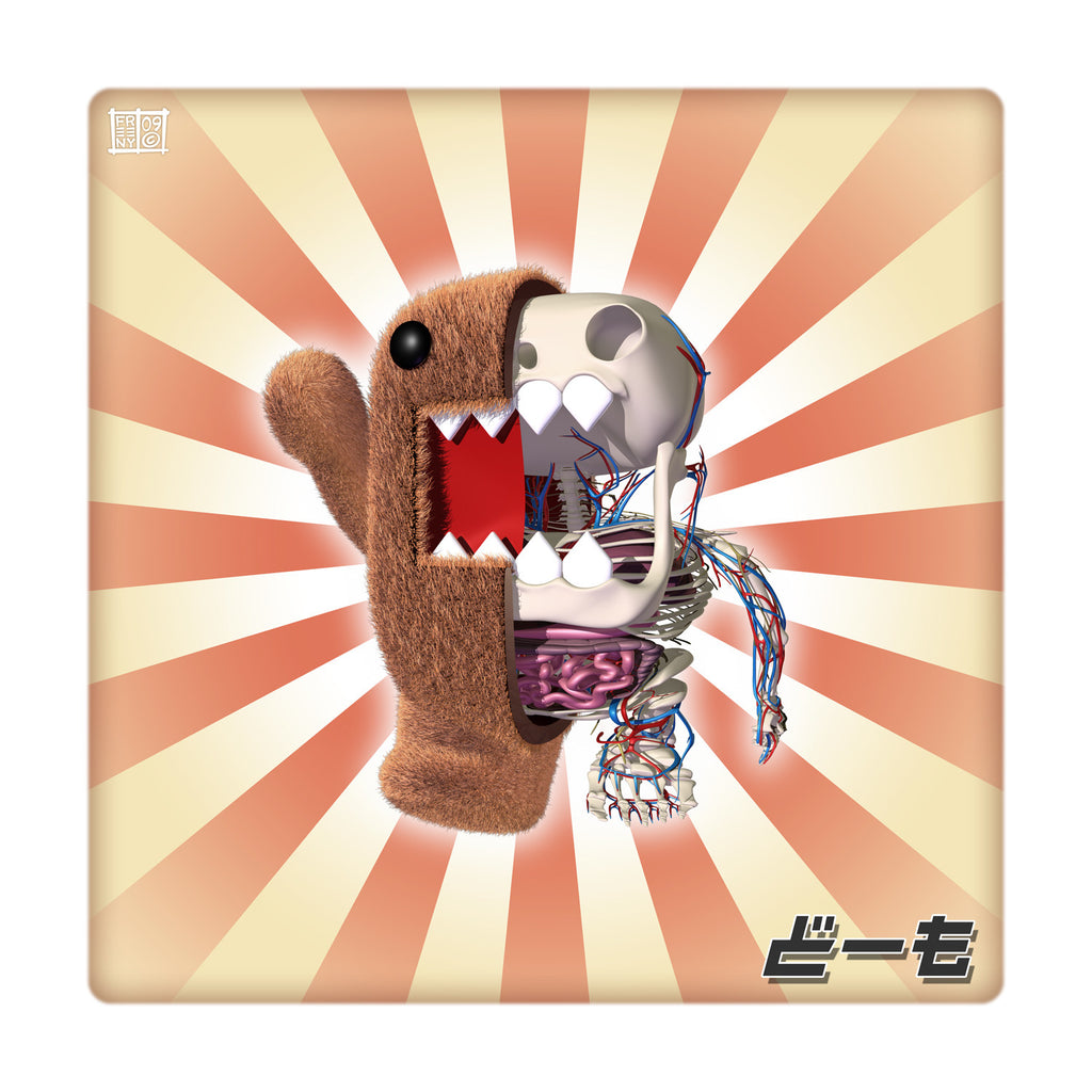 Domo Sun Print (Limited Edition)