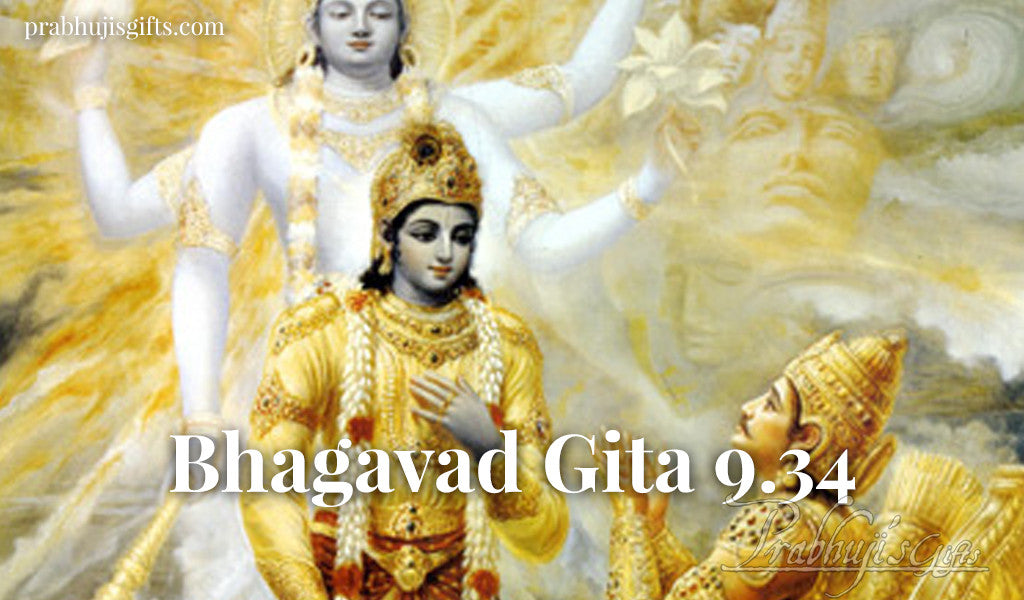 What's that verse on our Krishna Incense Sticks? Bhagavad Gita 9.34
