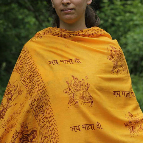 Meditation Yoga Prayer Shawl - Durga - Yellow Medium