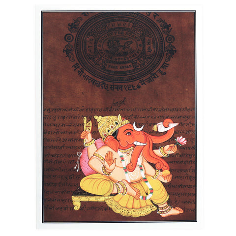 Greeting Card - Rajasthani Miniature Painting - Four Trunks Ganesh - 5