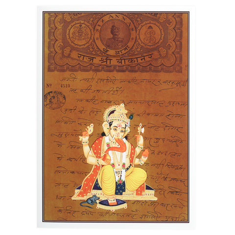 Greeting Card - Rajasthani Miniature Painting - Seated Ganesh -  5