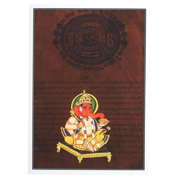Greeting Card - Rajasthani Miniature Painting - Red Ganesh - 5