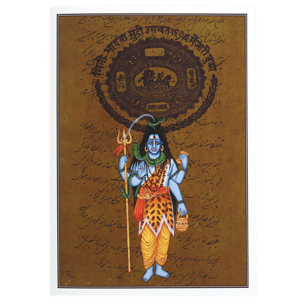 Greeting Card - Rajasthani Miniature Painting - Shiva - 5
