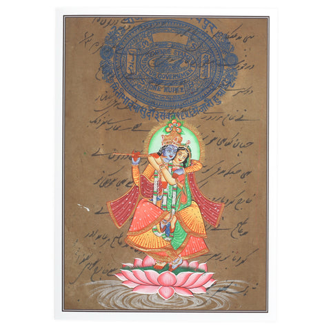 Greeting Card - Rajasthani Miniature Painting - Radha Krishna on Lotus - 5