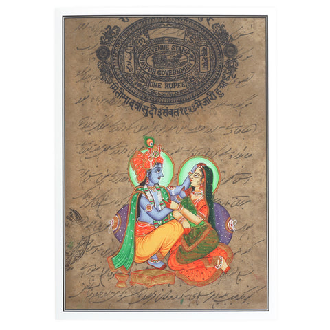 Greeting Card - Rajasthani Miniature Painting - Radha Govinda - 5