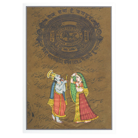 Greeting Card - Rajasthani Miniature Painting - Radha Krishna - 5